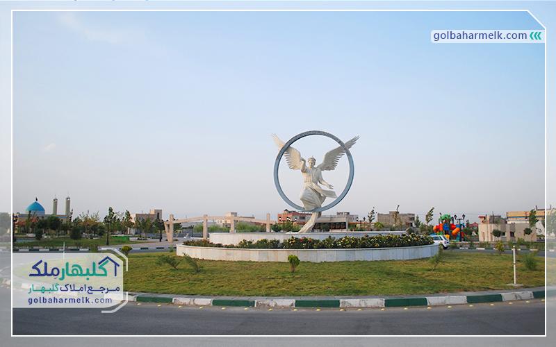 پارک بهشت شهر جدید گلبهار