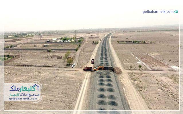 قطار مشهد- گلبهار